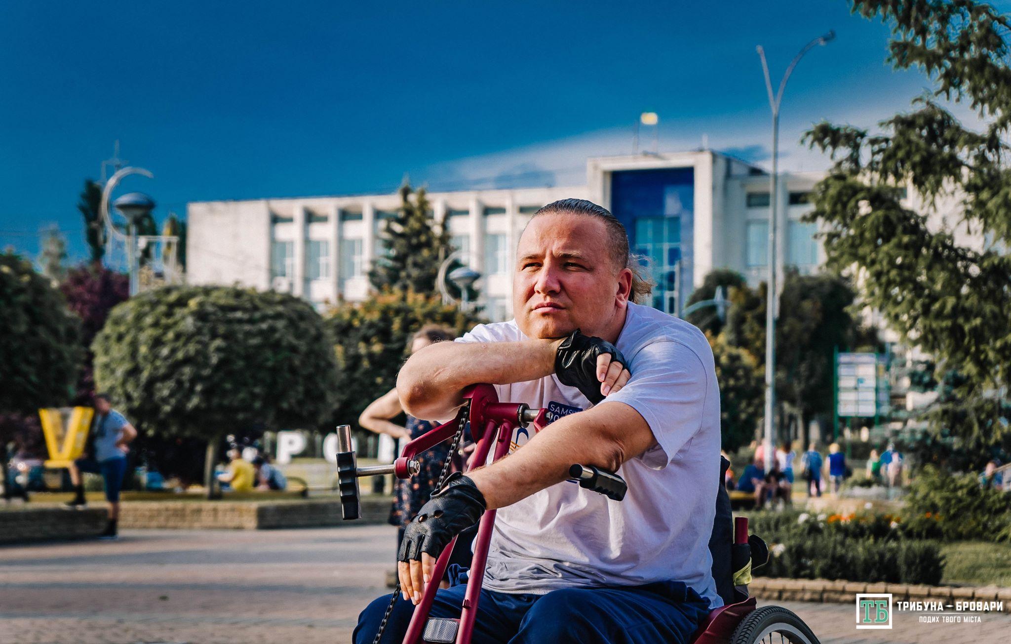 Олег Іваненко