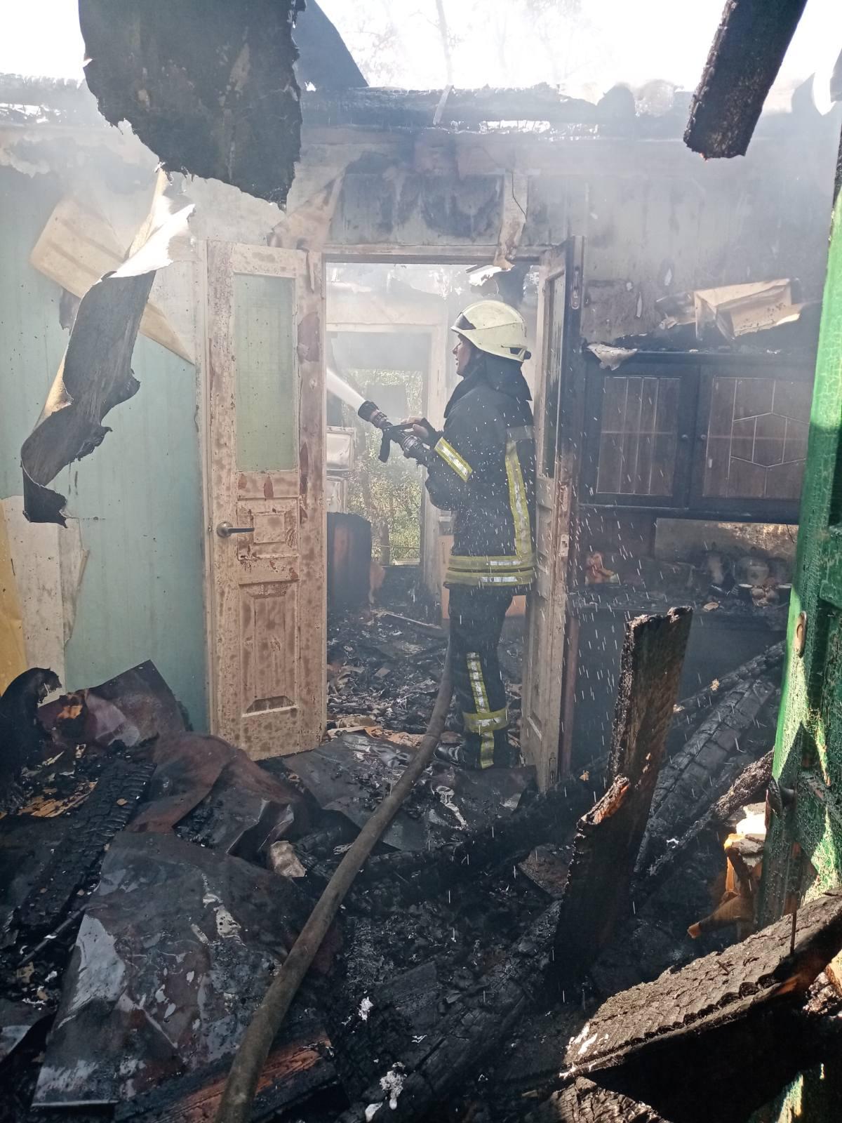 пожежа в Зазим'ї
