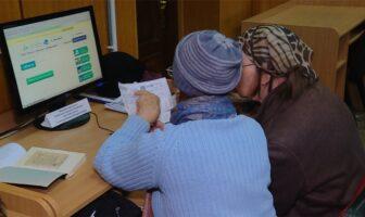 навчання для пенсіонерів