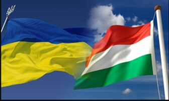прапор Угорщини