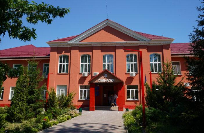 Гімназія імені Степана Олійника