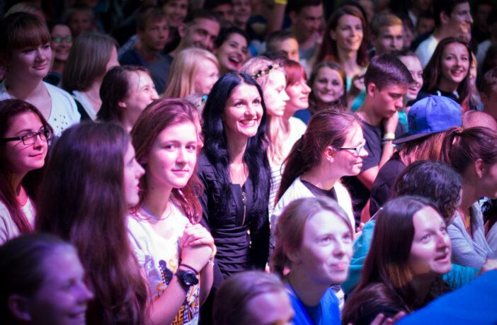 люди, концерт
