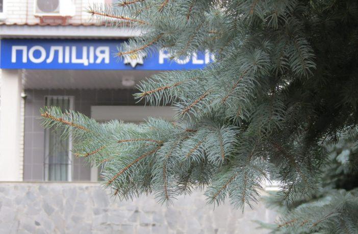 Броварський відділ поліції