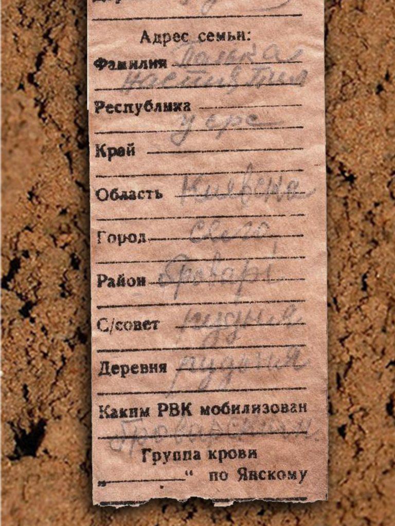 поховання солдата з Рудні