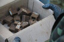 коробк брикетів