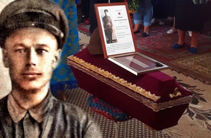 Дмитро Полька загиблий солдат із села Рудня