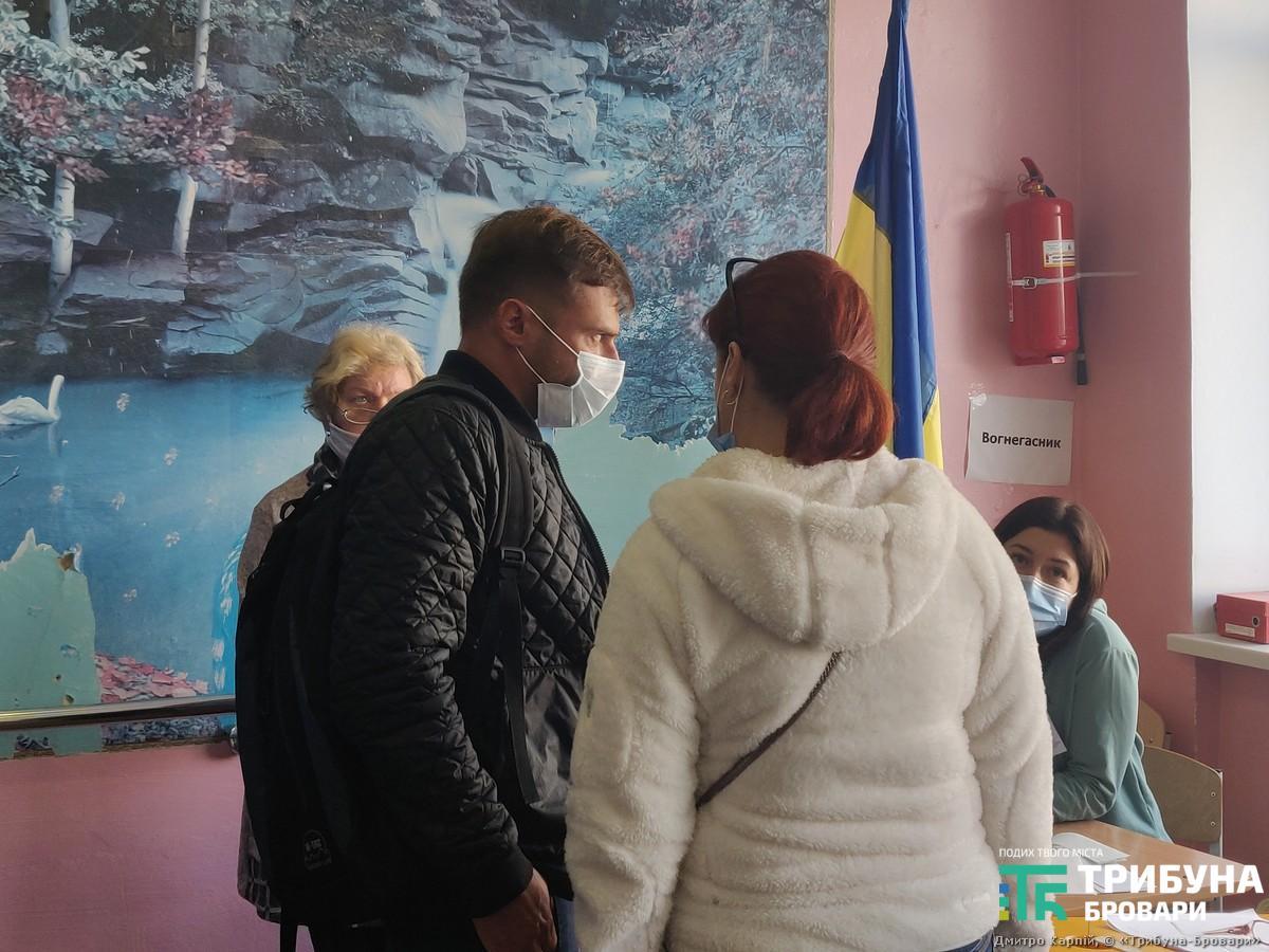 Володимир Левенцов і Тетяна Василенко