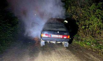 В Броварах на вул. Металгів горіла автівка