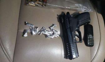 Затримали озброєного дилера наркотиків