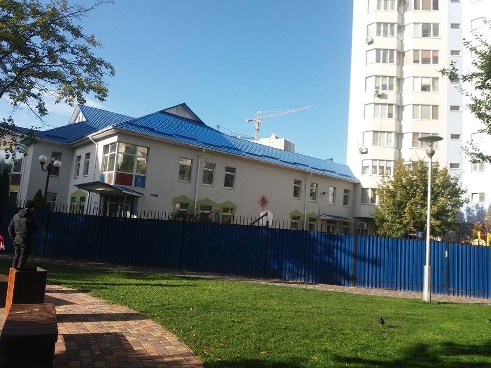 паркан - Веремчук