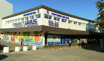 супермаркет VARUS на Гагаріна