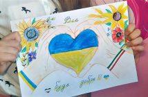 Конкурс дитячих малюнків