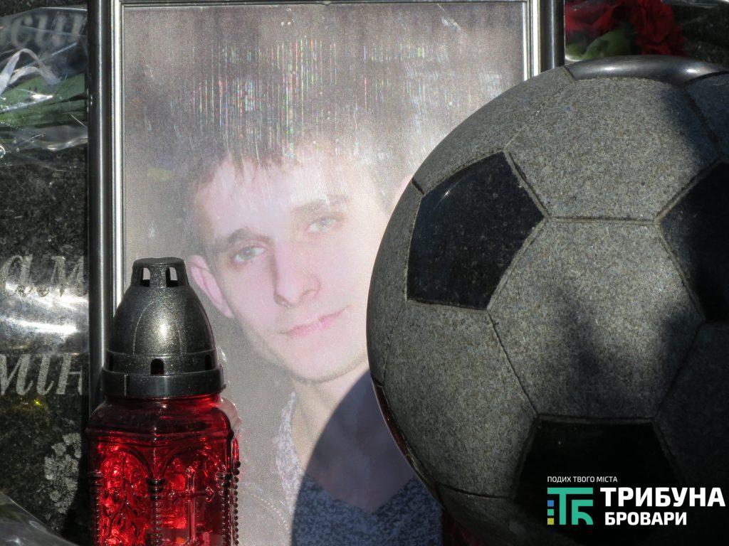 турнір з мініфутболу пам'яті броварського Героя АТО Дмитра Янченка «III Кубок Юнона»