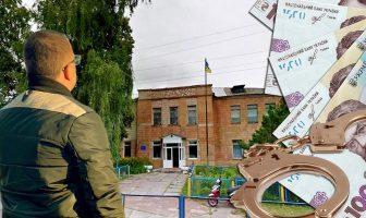 Біркадзе школа Русанів