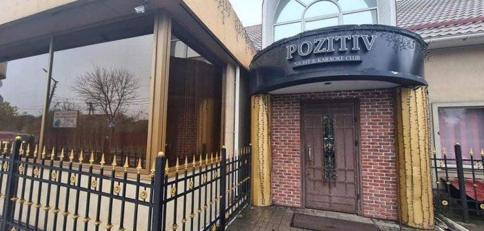 Ресторан «Позитив» порушив карантин вихідного дня: відкрито кримінальне провадження