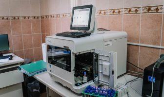 гематологічний аналізатор