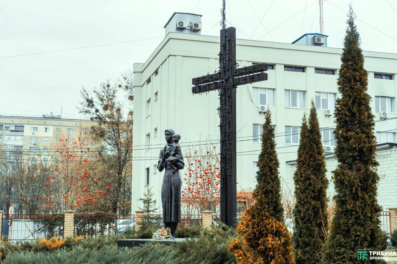 Пам'ятник жертвам Голодомору 1932 - 1933 років