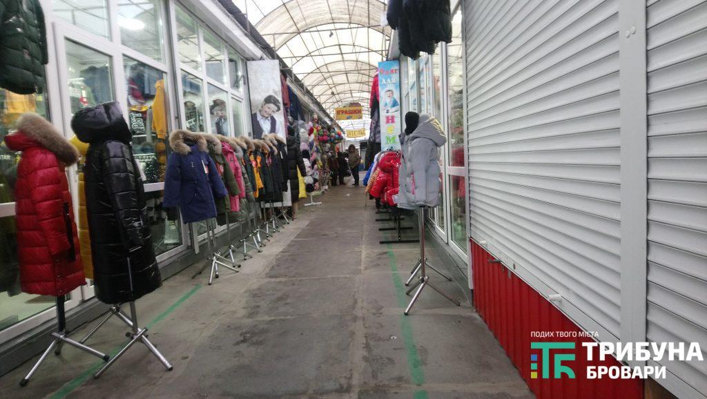 Ринок «Господар», що на перетині вулиць Гагаріна та Небесної Сотні