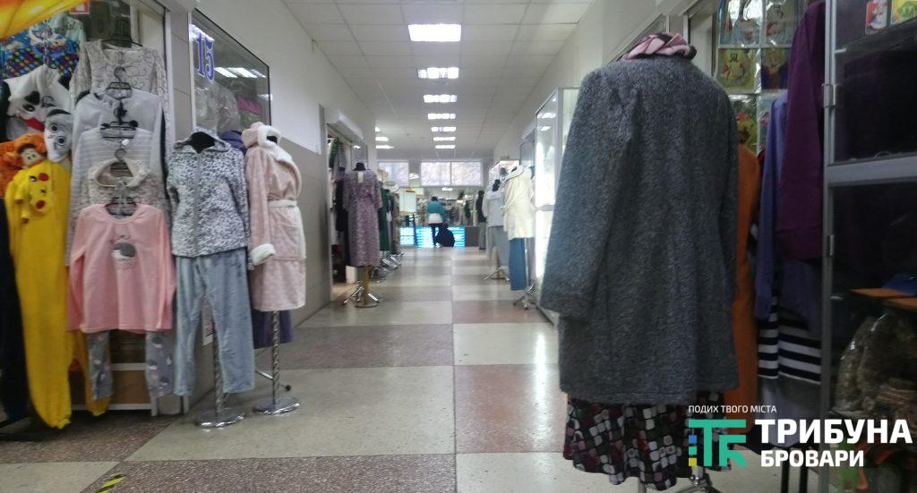 На вул. Гагаріна, 16 ТЦ «Ліза»