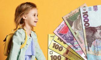 Уряд повернув ФОПам «карантинну» допомогу на дітей