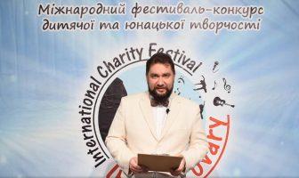 V Міжнародний фестиваль-конкурс дитячої та юнацької творчості «International Charity Festival« Inna-Brovary»