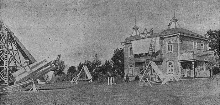 Броварська астрономічна експедиція 1914 року: де саме вона була?
