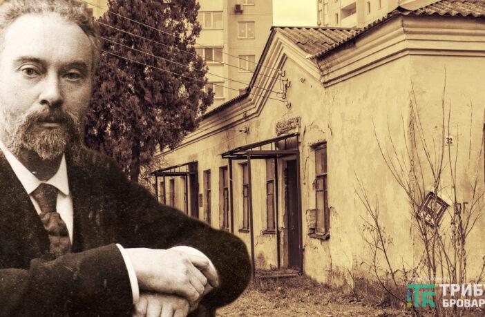 Григорій Квятковський і останній будинок з його маєтності