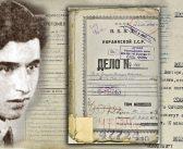 Дмитро Чепурний − поет із Броварів, репресований радянською владою
