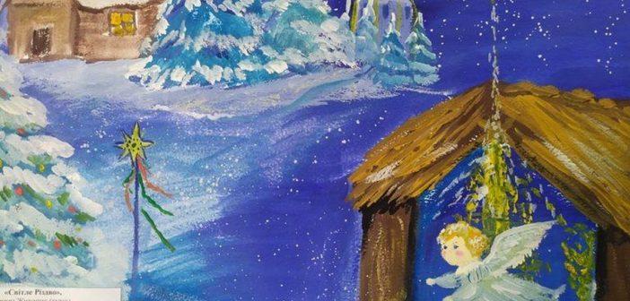 Юних художників Броварів запрошують на VIII міський фестиваль духовної творчості «Вифлеємська зірка»