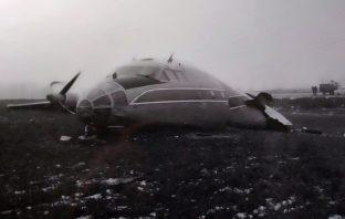 АН-12, мандариновий рейс, 1990