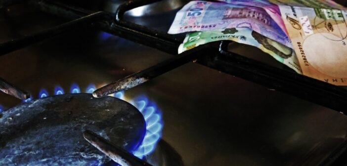 «Нафтогаз» назвав березневу ціну для споживачів. Чи є дешевший газ?