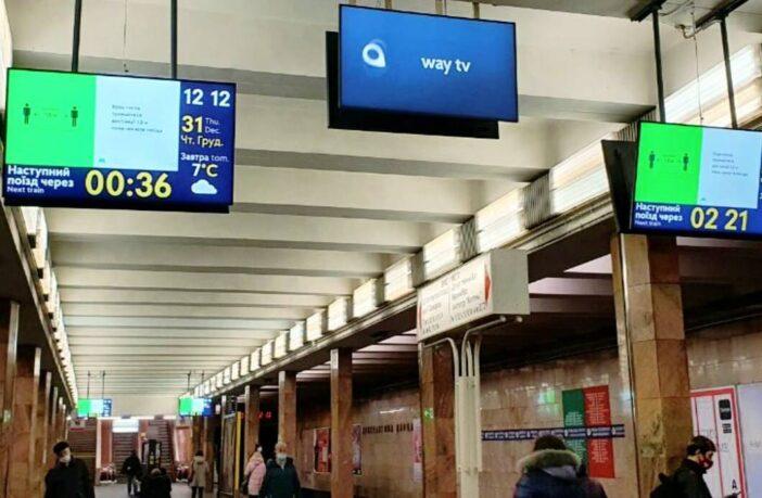 Годинники з відліком часу в київському метро