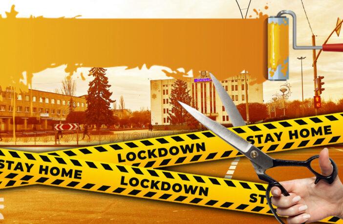 кінець локдауна, помаранчева зона