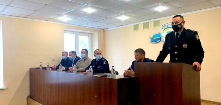Максима Скидана призначено очільником Броварського районного управління поліції