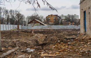 Київська, 154
