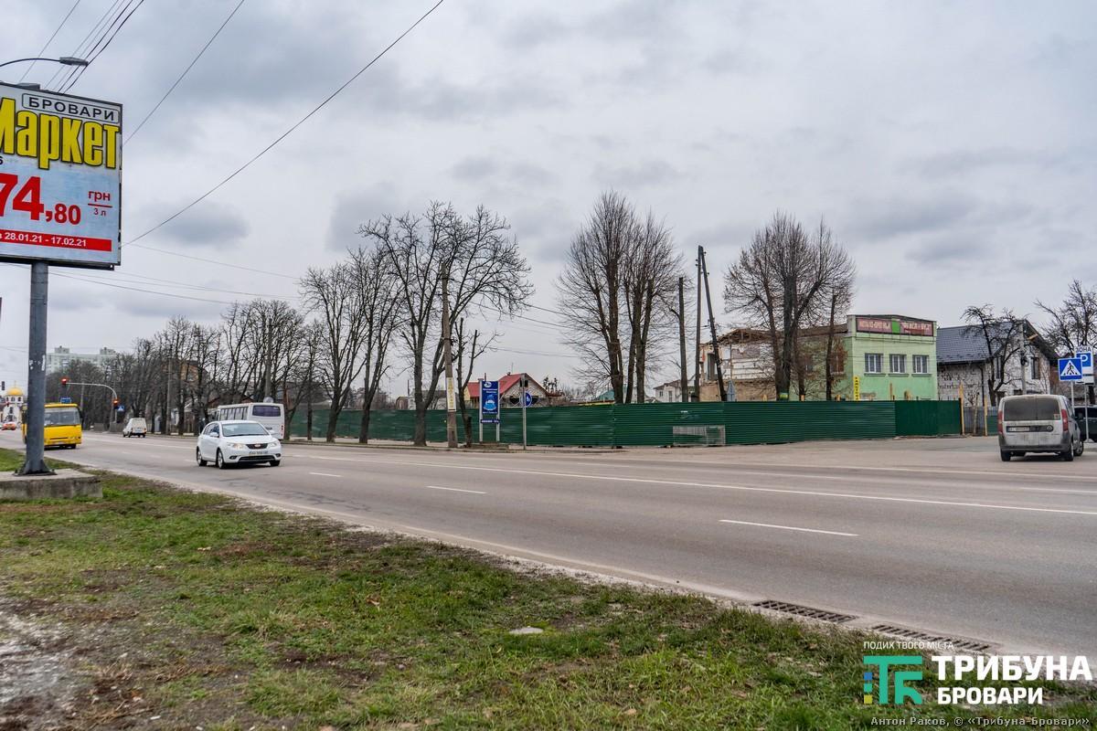 Вул. Київська, 154 і 156