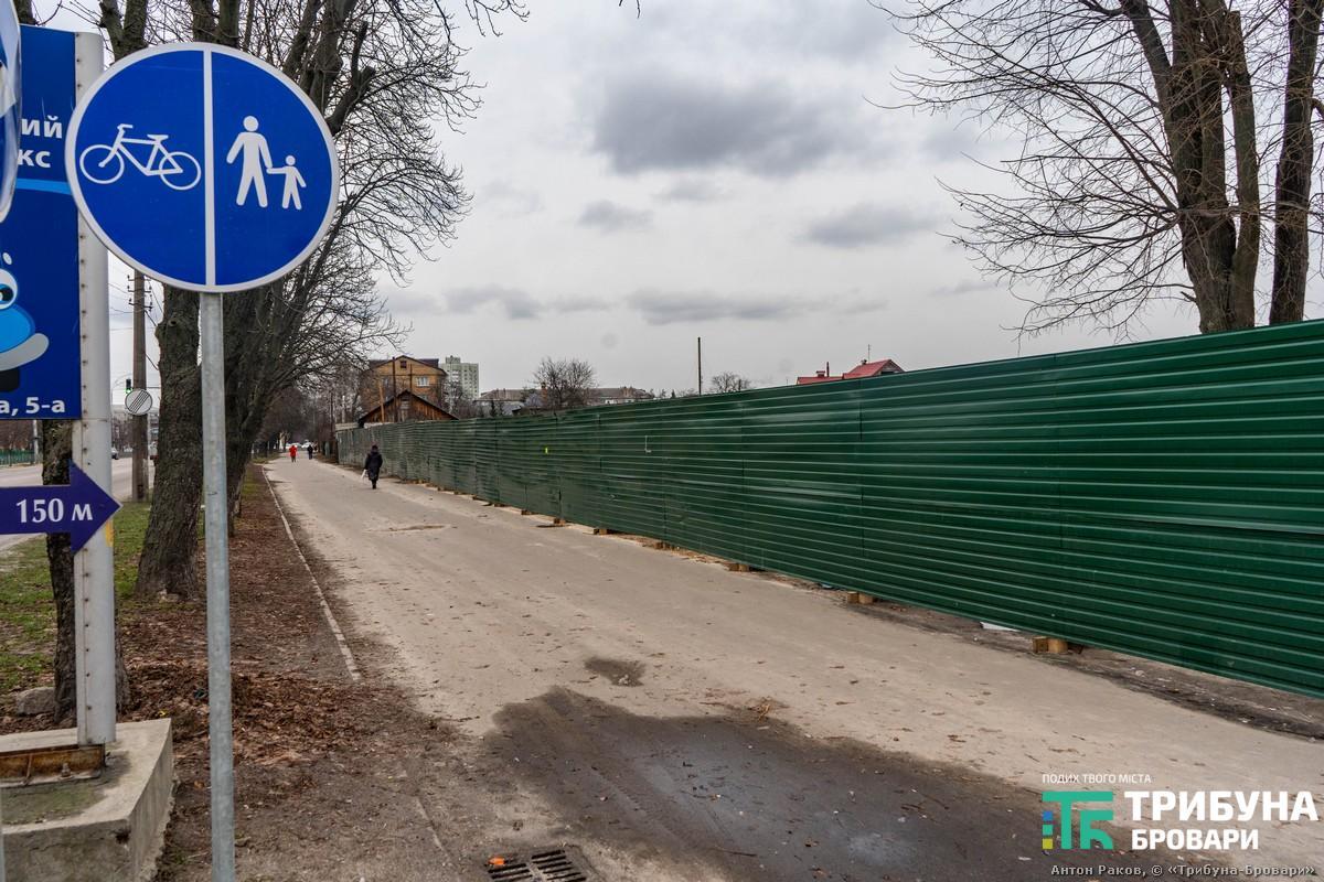 Вул. Київська