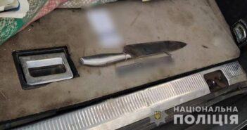 Погрожуючи ножем, водій пограбував водія