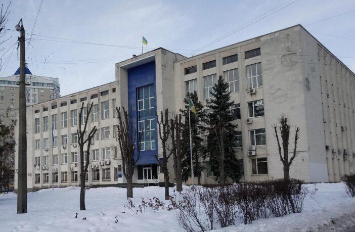 міськрада зима