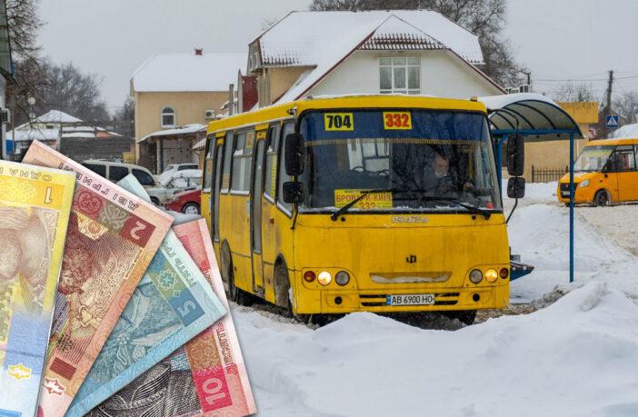 Підвищення вартості квитків на маршрутки Бровари-Київ
