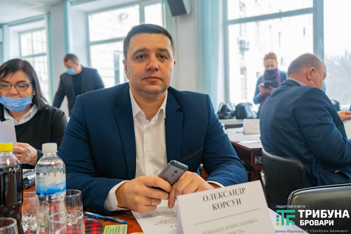 Олександр Корсун