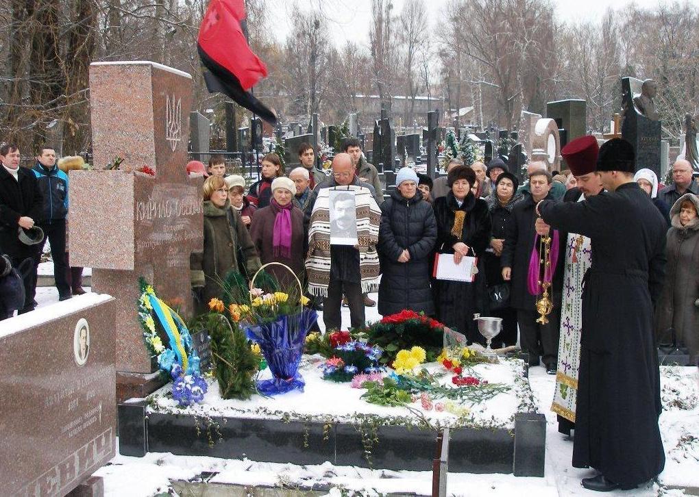 Могила Кирила Осьмака в Києві