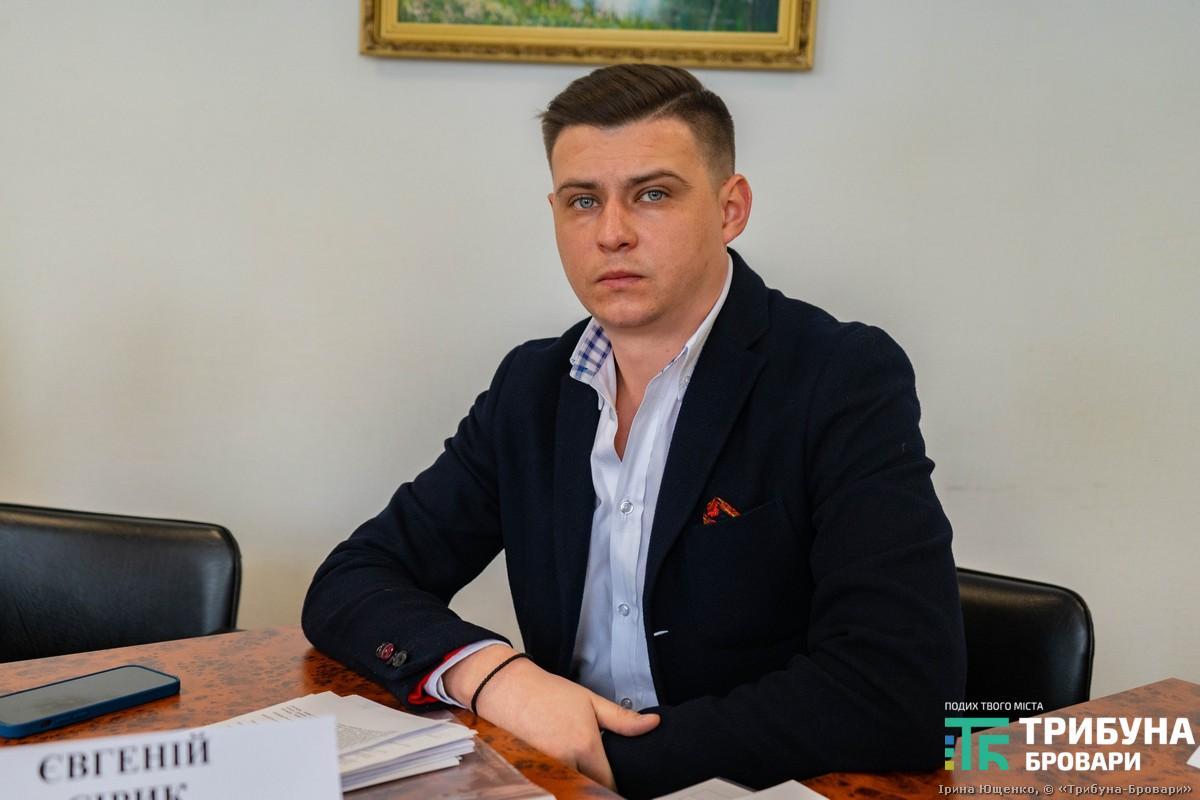 Євгеній Сірик