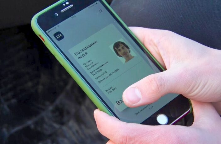 електронне водійське посвідчення