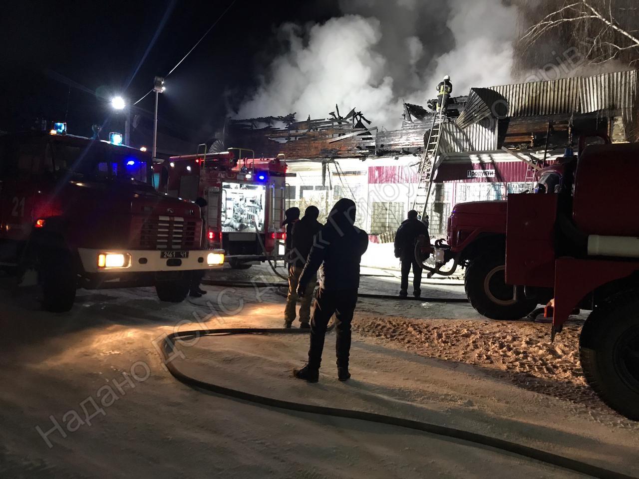 Пожежа магазину в Шевченковому 16-17.02.2021