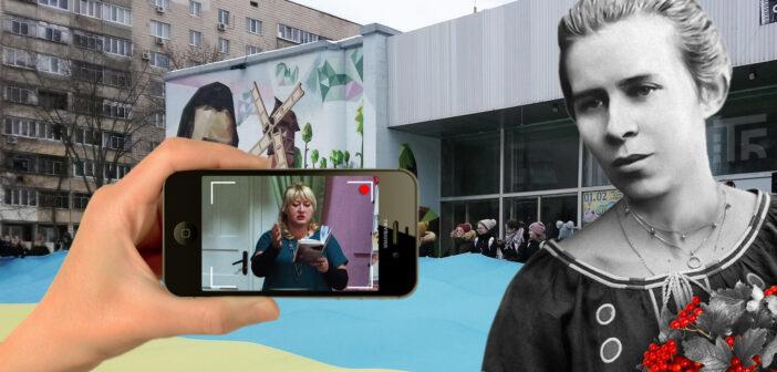 Пам'яті Лесі Українки: у Броварах відбудеться літературно-мистецький конкурс
