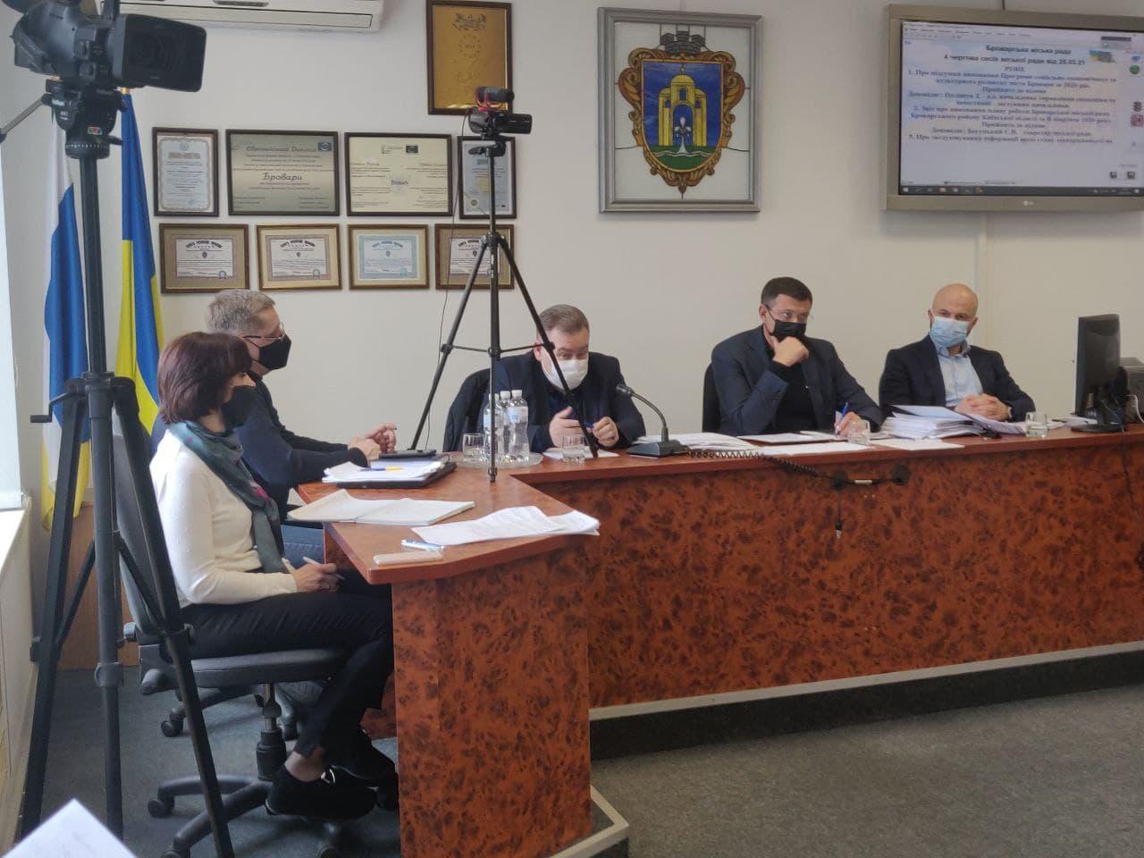 4-та чергова сесія ради Броварської ОТГ