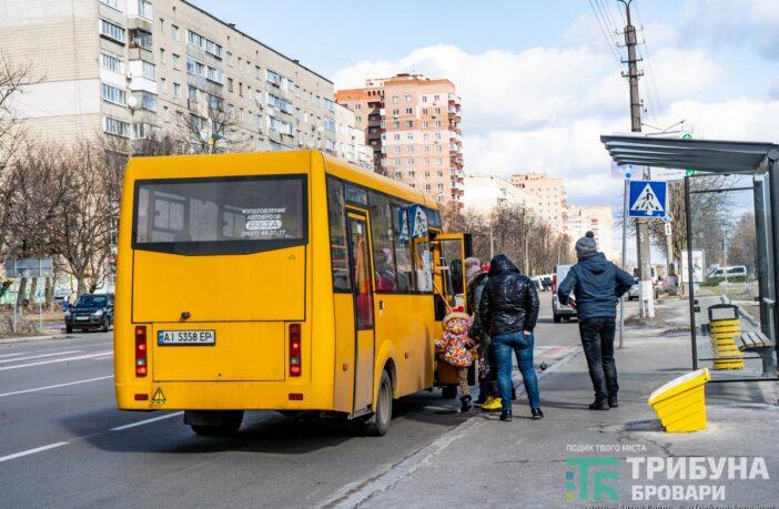 "маршрутка біля ""Прометею"", зупинка"
