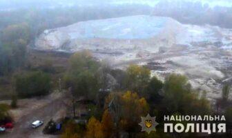 Незаконний видобуток піску під Рожнами