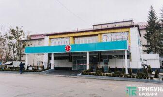 Броварська лікарня